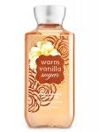 Bath & Body Work's Warm Vanilla Sugar Shower Gel